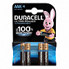 Батарейка Duracell UltraPower ААA/LR03 упаковка 4 шт.