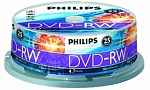 DVD-RW диски Philips, cake box, 25 шт/уп